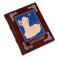 """Библия """"Детская"""""""