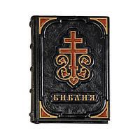"""Библия """"Мини"""""""