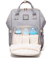Сумка рюкзак для мамы Machine Birds серый