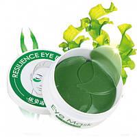 Гидрогелевые патчи для глаз с противоотечными и антиоксидантными свойствами
