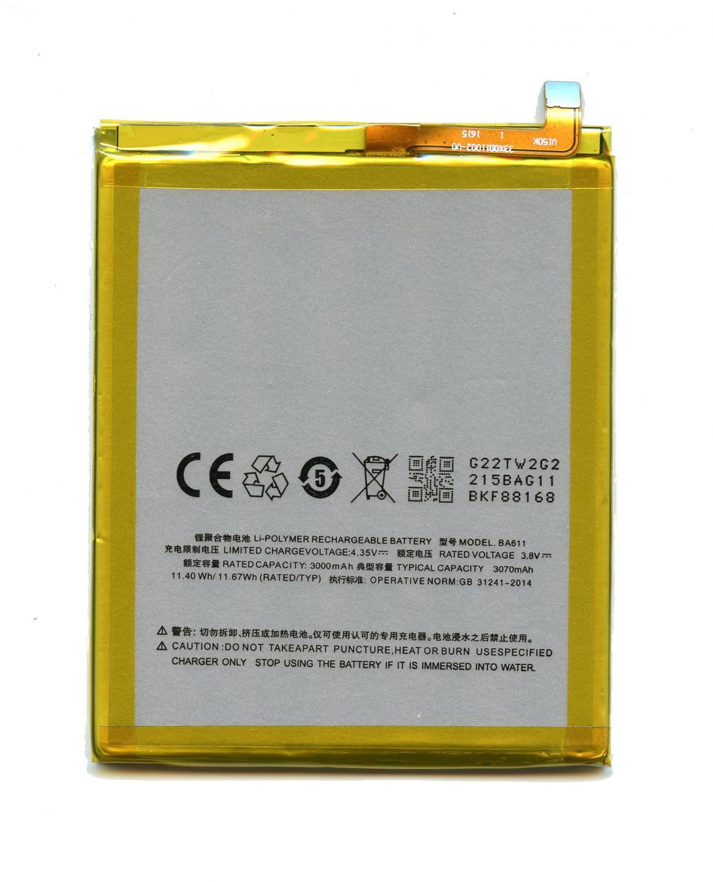 Аккумулятор Meizu BA611 (Meizu M5 M611/M5 mini), 3070 mAh Оригинал