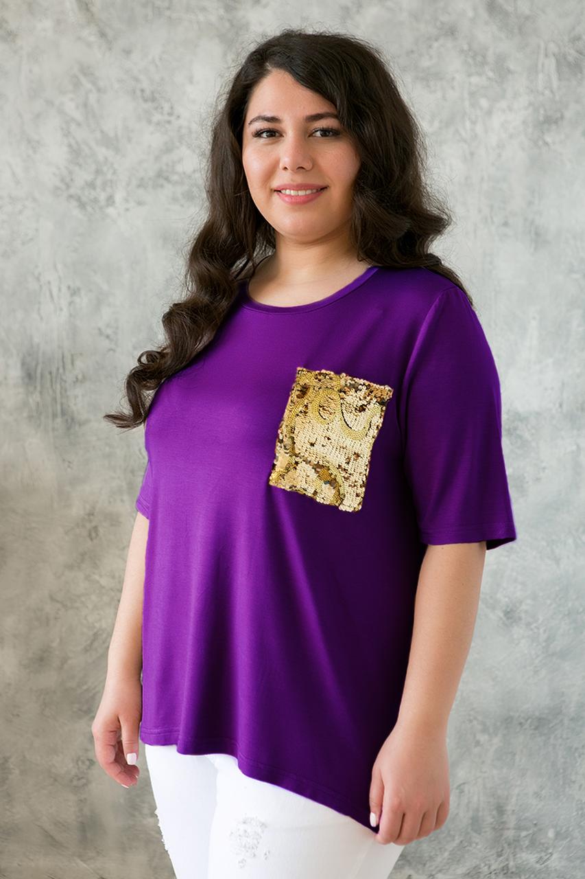 3420430ec6bb6 Женская футболка с карманом на груди Лала фиолетовый / размер 54,56.58,60