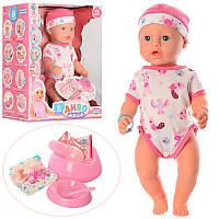 Кукла пупс Baby Born 1899, размер 42см: горшок + подгузник + соска + другие аксессуары