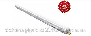 Lezard Светильник светодиодный 36 Вт IP65 белый LZLEDIP6536