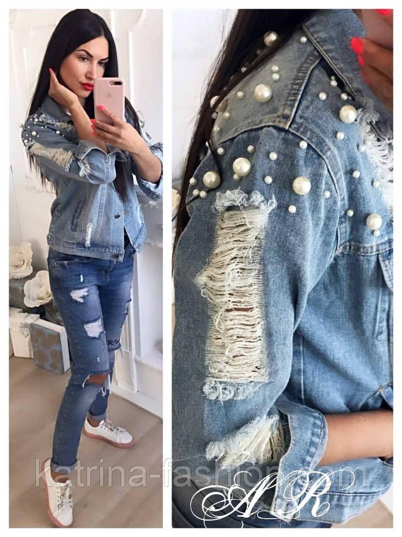 4d7cc3788b2 Женская стильная джинсовая куртка с жемчугом (джинсовка) - KATRINA FASHION  - оптовый интернет-