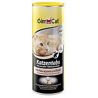 GimCat Katzentabs с сыром Витамины для кошек с сыром и биотином