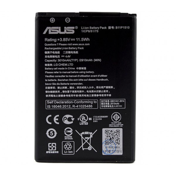 Аккумулятор на Asus B11P1510 (Asus ZenFone Go ZB551KL), 3010mAh Оригинал