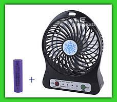Портативный аккумуляторный вентилятор