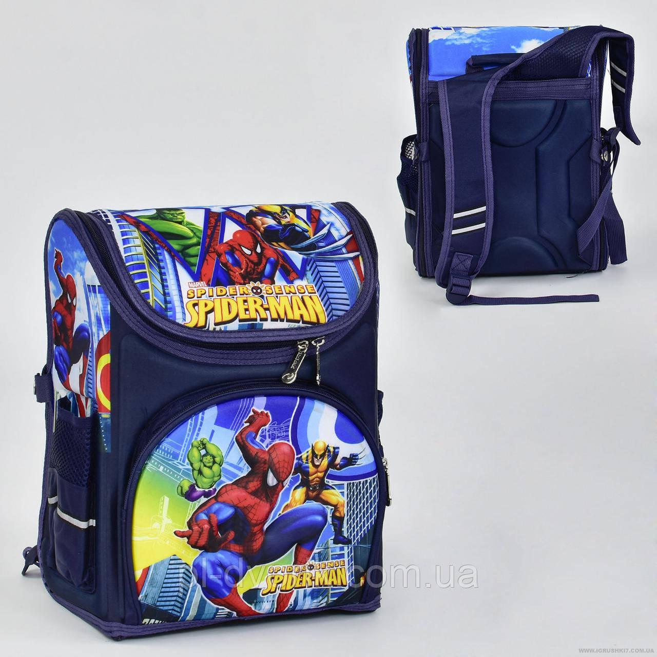 Рюкзак школьный N 00123 (50) 2 кармана, спинка ортопедическая  Рюкзак школьный N 00123 (50) 2 кармана, спинка  - Польский ДВОРИК в Кривом Роге