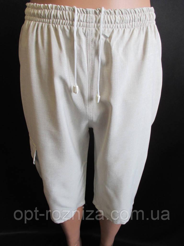 Мужские бриджи с карманами.