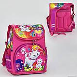Рюкзак шкільний N 00117 (50) 2 кишені, ортопедична спинка Довжина: 27 см Ширина: 20 см Висота: 35 см Упаковк, фото 4