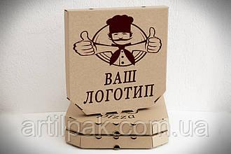 Коробка для піци  БРЕНДОВАНА БУРА