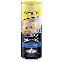 GimCat Katzentabs с рыбой Витамины для кошек с рыбой и биотином. 425