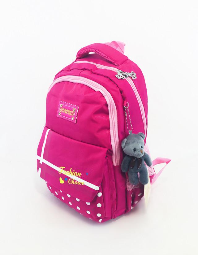 """Детский школьный рюкзак """"Gorangd 8089"""""""