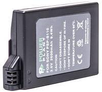 Аккумулятор PowerPlant Sony PSP-S110/2000/2600/S360 2600mAh