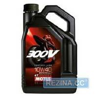 Моторное масло MOTUL 300V 4T Factory Line Road Racing 10W-40 (4л)