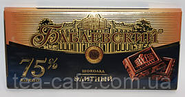 Шоколад Бабаевский Элитный 75% 200 гр.