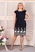 Платье Selta 439 размеры, 50, 52, 54, 56