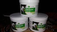 Конский активный гель  UW CLASSIC Horse balm Activ Gel 500 ml