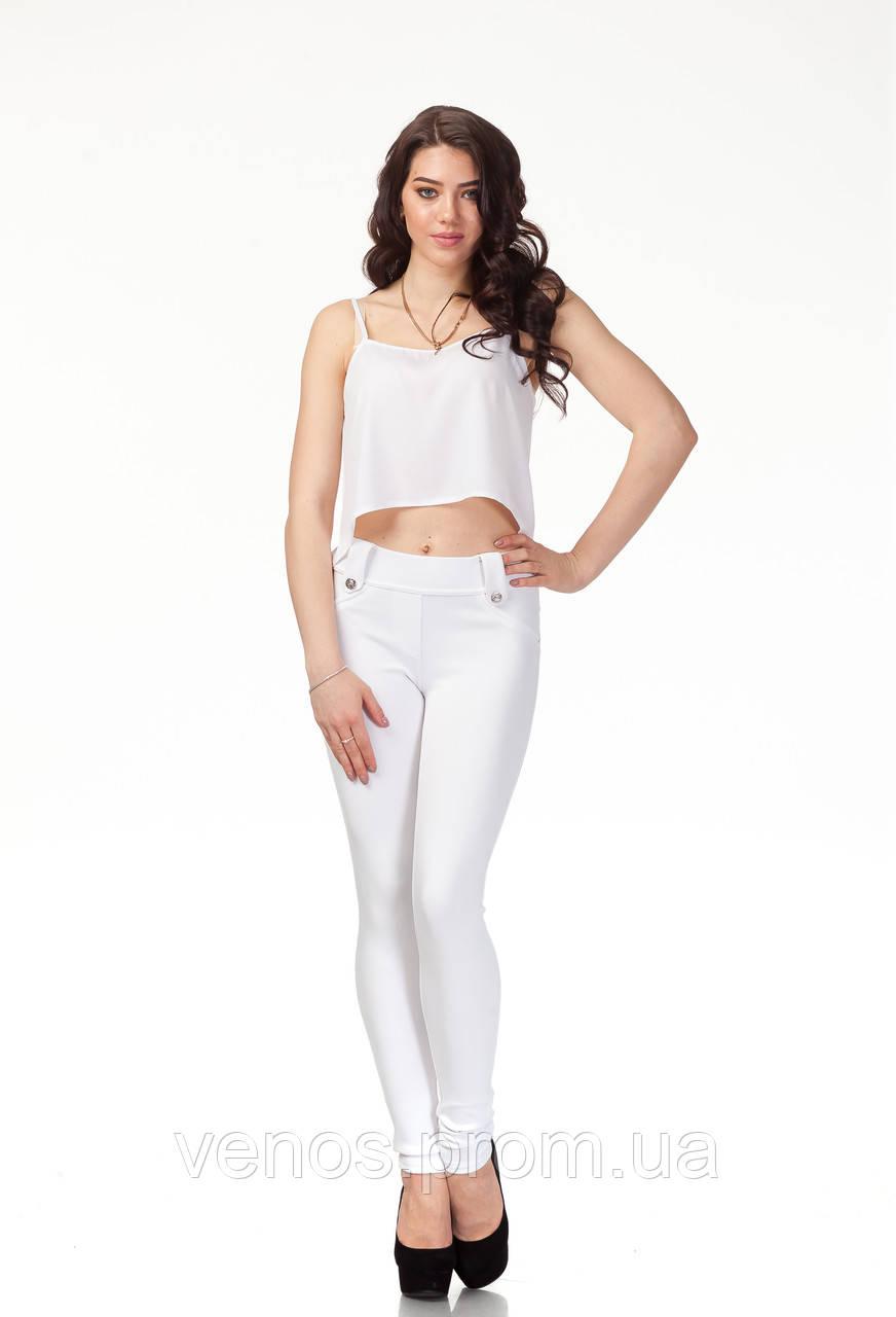 Классические белые женские леггинсы. L025