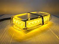 Проблесковый маячок/мини-балка LED-650 желтый