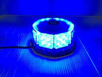 Проблесковый маячок LED-814 синий, фото 1