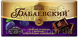 Шоколад Бабаевский темный с кусочками чернослива 100 гр.