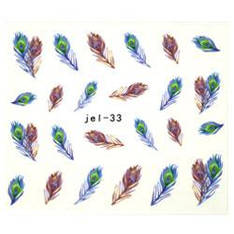 KATTi Наклейки водные JEL 033 цв перья