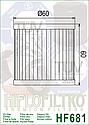 Масляный фильтр HF681, фото 2