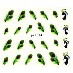 KATTi Наклейки водные JEL 034 цв перья