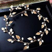 Свадебный венок, веночек в прическу (в волосы), украшение для волос позолота 47120-а