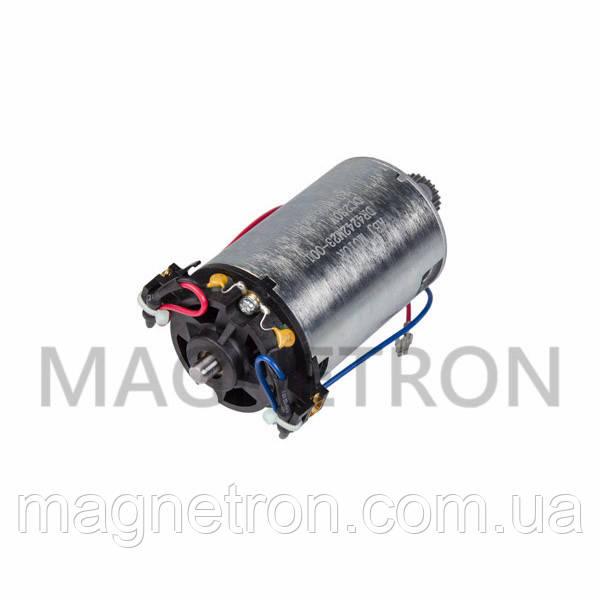Двигатель для кухонных комбайнов Braun 7322010874 (63205633)