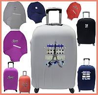 Чехол для чемоданов ,больших  размеров - L