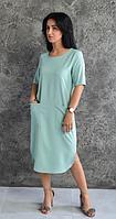 """Летнее платье """"Нино"""" размеры 44-46, 48-50"""