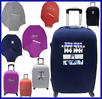Чехол для чемоданов средних размеров - М