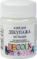 Клей для декупажа по ткани ДЕКОЛА, 50мл