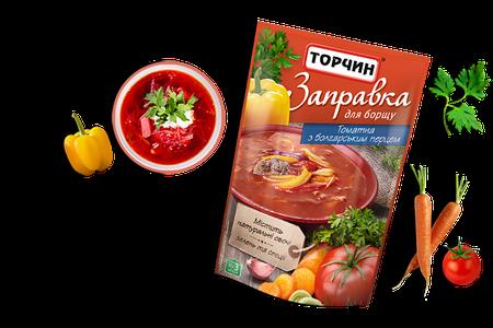 Заправка Торчин для борща томатная с болгарским перцем 240г