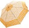 Чудесный женский зонт, автомат, антиветер DOPPLER (ДОППЛЕР) DOP74665GFGGZ-2