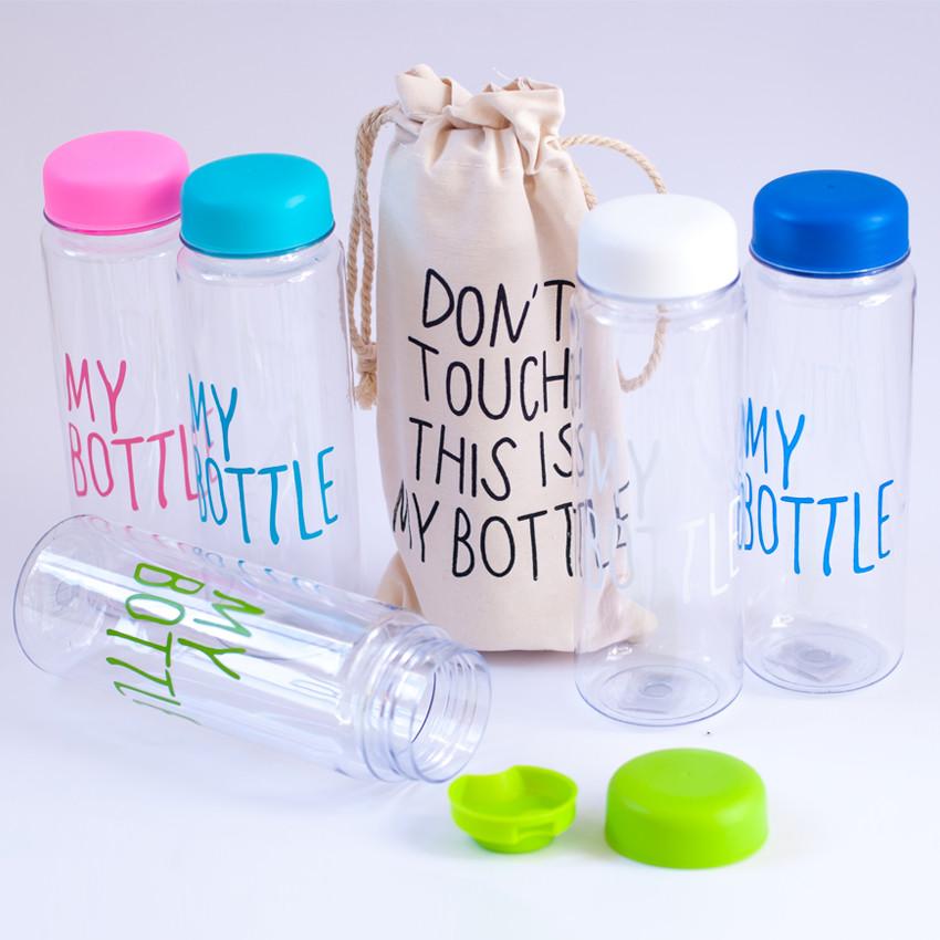 Бутылка My Bottle (цвета в ассортименте)
