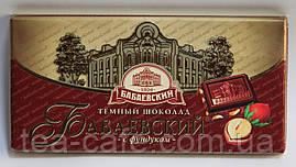 Шоколад Бабаєвський з фундуком 100 гр.