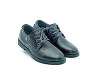 Туфли Constanta синие кожаные для мальчика с шнурками