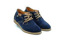 Туфли Constanta синие замшевые для мальчика