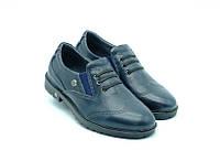 Туфли Constanta синие кожаные с шнурками для мальчика