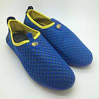 Мужские кроссовки 40-45 оптом в Украине. Сравнить цены, купить ... 948e1d2c0ce