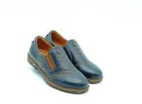 Туфли Constanta для мальчиков синие кожаные с резинкой