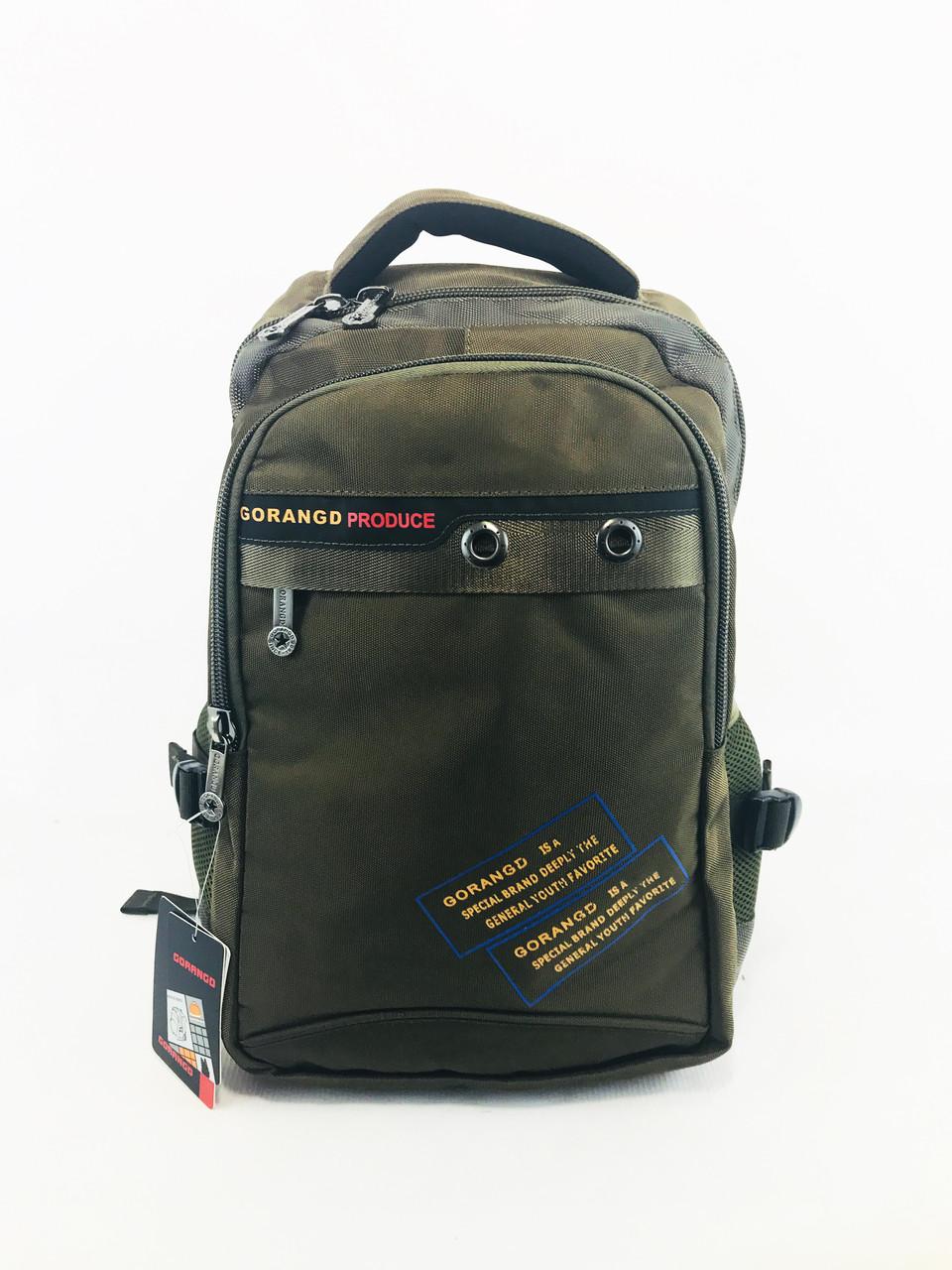 """Подростковый школьный рюкзак """"Gorangd 2852"""""""