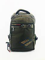 """Подростковый школьный рюкзак """"Gorangd 2852"""", фото 1"""