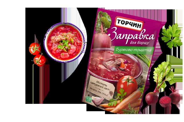 Заправка  для борща свекольно-томатная 240г Торчин