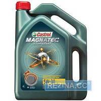 Моторное масло CASTROL Magnatec Stop-Start 5W-30 A3/B4 (4л)