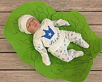 """Трикотажный набор для новорожденного  """"Принц"""" из 3 предметов  56 р"""